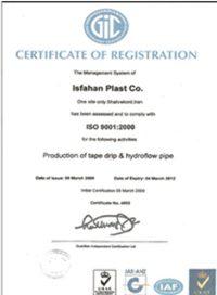 isfahanplast_certificate_1