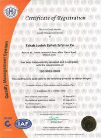 isfahanplast_certificate_2