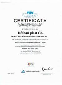 isfahanplast_certificate_3